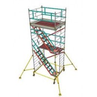 Вышка-тура модульная алюминевая  BMA 1400 Л/4  l MEGAL