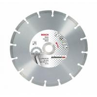 Диск алмазный по бетону 125х22,23х1,6 мм Bosch
